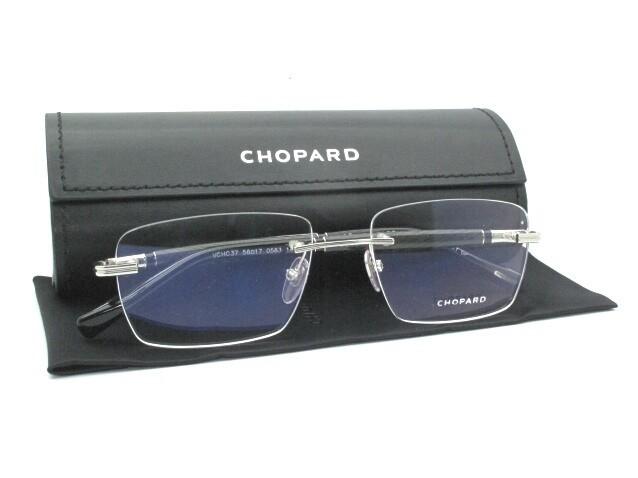 CHOPARD VCHC37