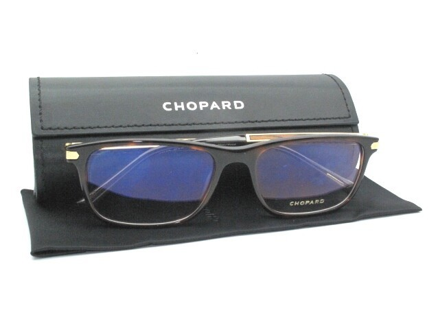 CHOPARD VCH249
